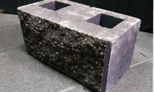 цементно-песчаный Блок демлер Ежевика
