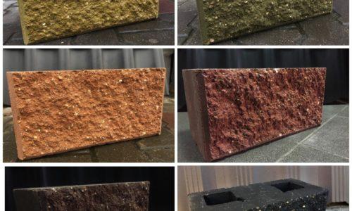 цветные блоки, декоративные блоки