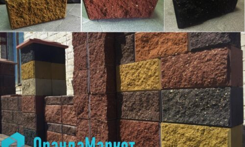 Блоки Демлер декоративные размер
